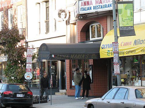 Anna Maria S Italian Restaurant Washington Dc